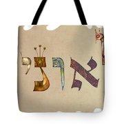 Hebrew Calligraphy- Leonid Tote Bag