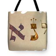 Hebrew Calligraphy- Yanay Tote Bag