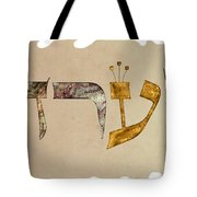 Hebrew Calligraphy- Yeara Tote Bag