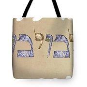 Hebrew Calligraphy- Yemima Tote Bag