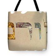 Hebrew Calligraphy- Yoram Tote Bag