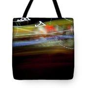 Highway Lights Tote Bag