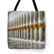 Hinduism Arch 1 Tote Bag