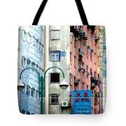 Hong Kong Apartment 6 Tote Bag