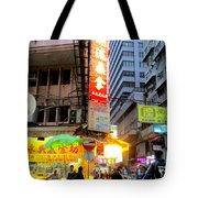 Hong Kong Sign 13 Tote Bag