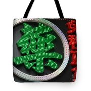 Hong Kong Sign 2 Tote Bag
