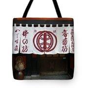 Irasshaimase Tote Bag