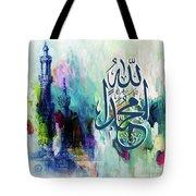 Islamic Calligraphy 330k Tote Bag