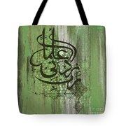 Islamic Calligraphy 77091 Tote Bag