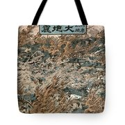 Japan: Earthquake, 1855 Tote Bag