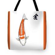 Japanese Koi Doitsu Hariwake Feng Shui Metal Tote Bag