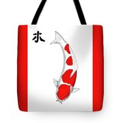 Japanese Koi Kohaku Feng Shui Wood Tote Bag