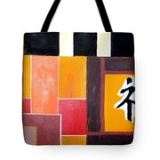 Japonise Painting Tote Bag