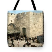 Jerusalem: Jaffa Gate Tote Bag