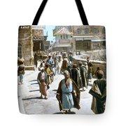 Jerusalem Street Scene Tote Bag