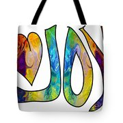 Joyful Occasions Abstract Inspirational Art By Omaste Witkowski Tote Bag