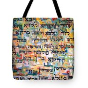 Kaddish After Finishing A Tractate Of Talmud Tote Bag