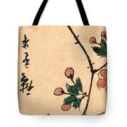 Kaido Ni Shokin IIi - Small Bird On A Branch Of Kaidozakura IIi Tote Bag