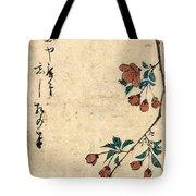 Kaido Ni Shokin - Small Bird On A Branch Of Kaidozakura Tote Bag