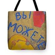 Kan Du 2012  Tote Bag