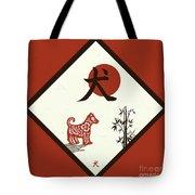 Kanji Dog On Red Tote Bag