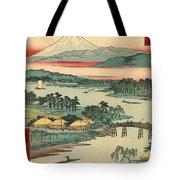 Kawasaki Tote Bag