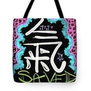 Ki To Life Tote Bag