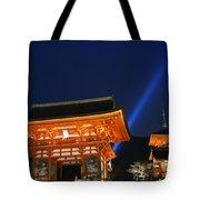 Kiyomizu-dera Main Gate Tote Bag