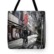 Life Is Fiction Tote Bag