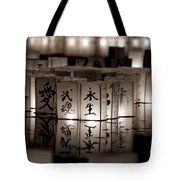 Lit Memories Tote Bag