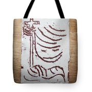 Lord Bless Me 20 - Tile Tote Bag