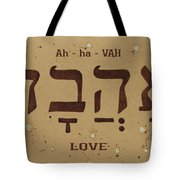 Love Word In Hebrew Typography Tote Bag