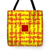 Mantra Block Tote Bag by Eikoni Images