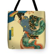 March Cherry Blossom Viewing 1844 Tote Bag