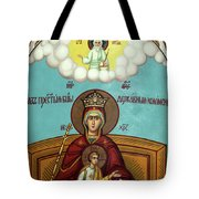 Mary And Jesus In Hebron Tote Bag