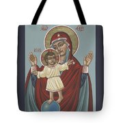 Mary, Mother Of Mercy - Dedicated To Pope Francis In This Year Of Mercy 289 Tote Bag