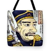 Matthew Calbraith Perry Tote Bag