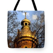 Minaret Through Oak Tote Bag