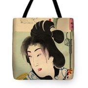 Mirror Of The Ages Tote Bag