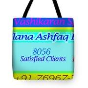Muslim Vashikaran Tote Bag