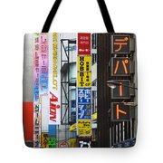 Neon Sign Street Scene Tote Bag