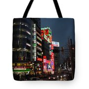 Nightlife's Dawn Tote Bag