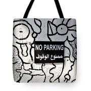 No Parking In Beirut  Tote Bag