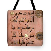North Africa Or Andalusia Tote Bag