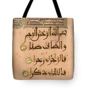 North Africa Or Andalusia, Late Tote Bag