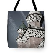 On This Earth Tote Bag