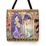 Oriental Gate Multi-pic Tote Bag