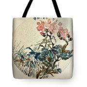 Original Chinese Flower Tote Bag