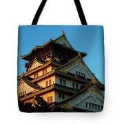 Osaka Castle Near Twilight Tote Bag