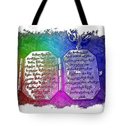 Our Father Who Art In Heaven Cool Rainbow 3 Dimensional Tote Bag